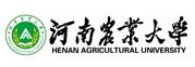 河南農業(ye)大學