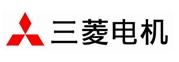 三菱電機(ji)
